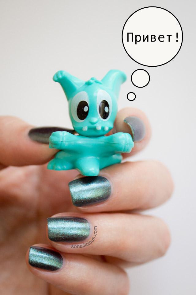 cute polish