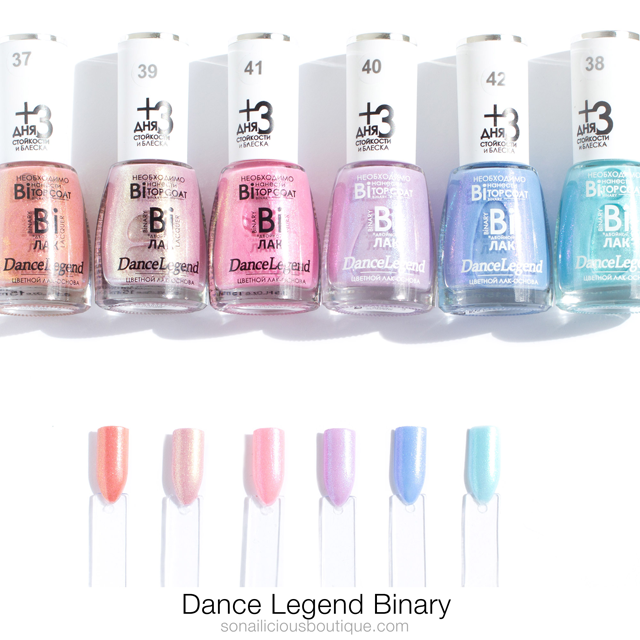 Dance Legend Binary Summer 2017 nail polish collection swatches