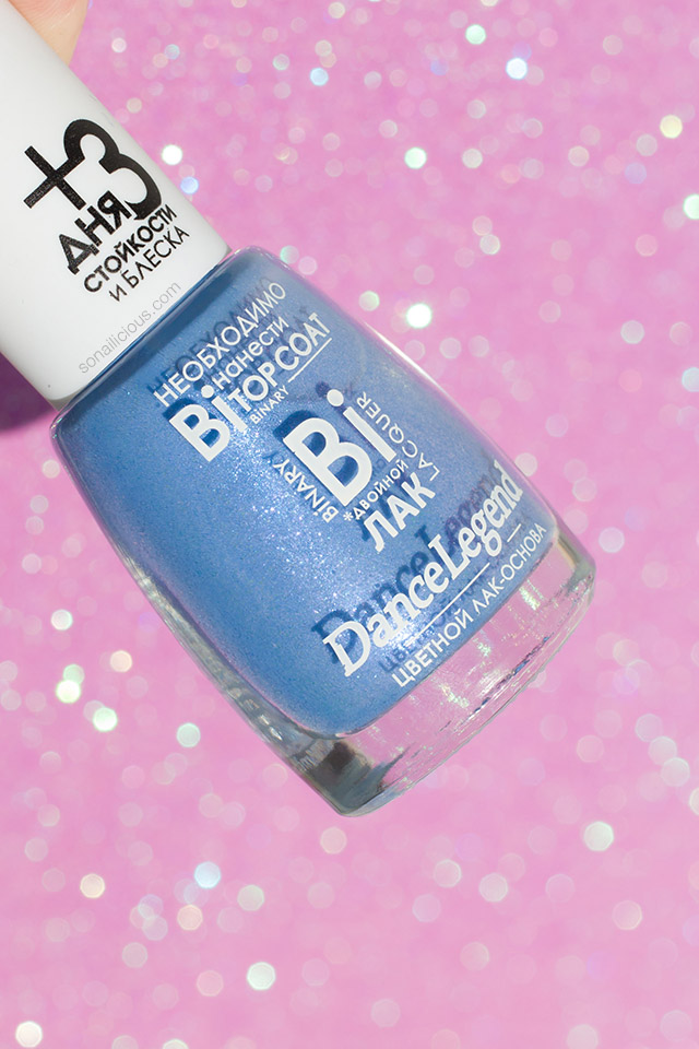dance legend emma swatches periwinkle nail polish